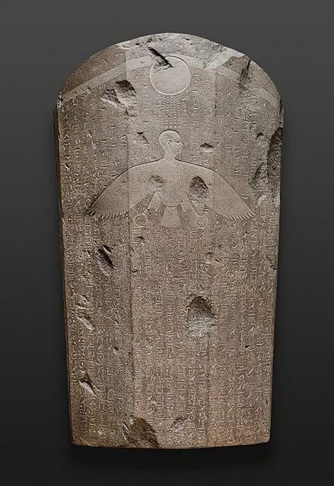 ウェネファーの石棺、紀元前380〜332 ...