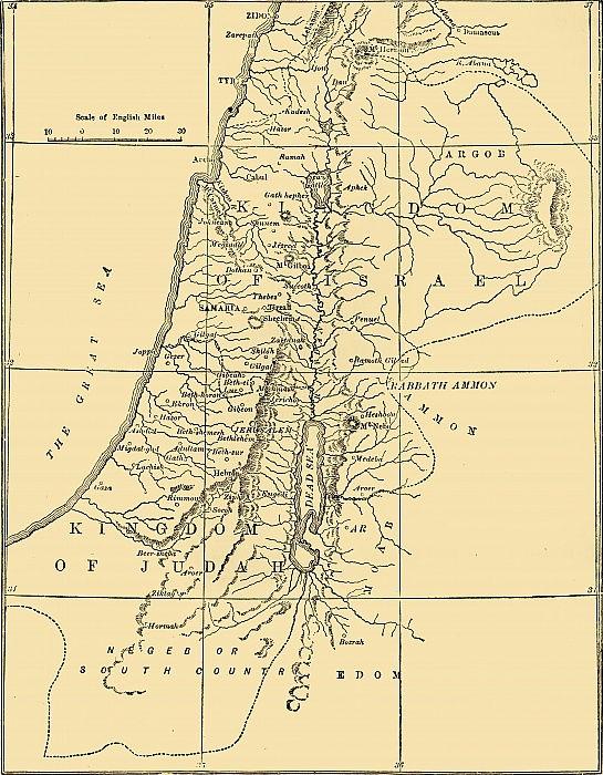 王国 ユダ